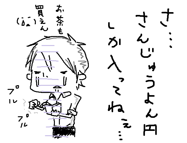 20110818a.png