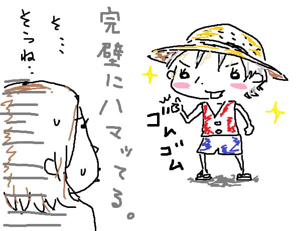 20110820a.png