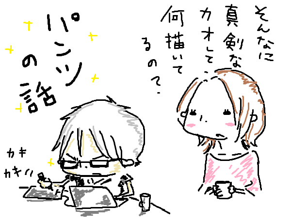 20110825a.png
