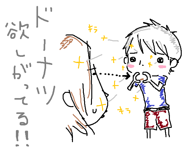 20110826a.png