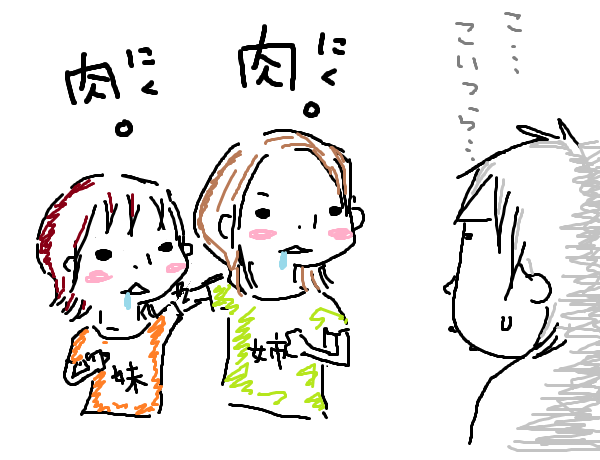 20110828.png