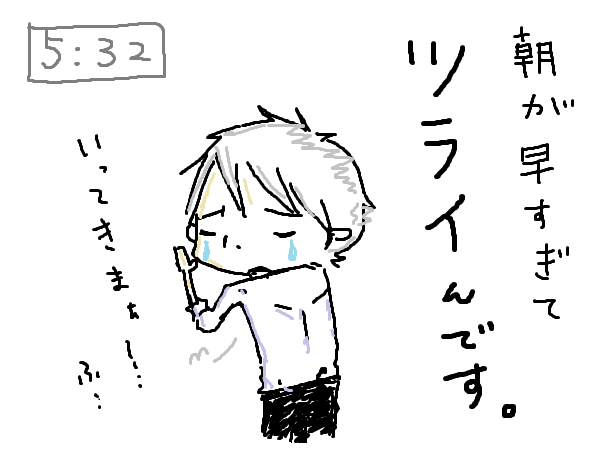 20110830.png