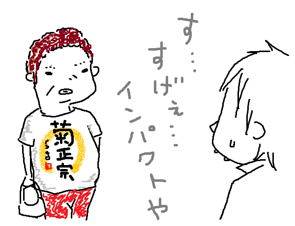 20110901.png