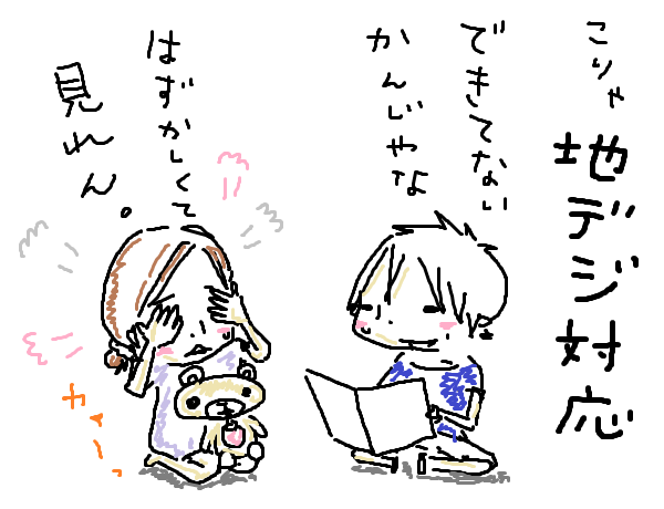 20110902.png