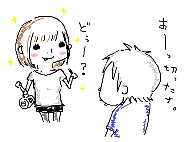20110903.png