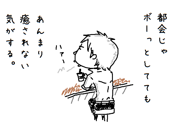 20110906.png