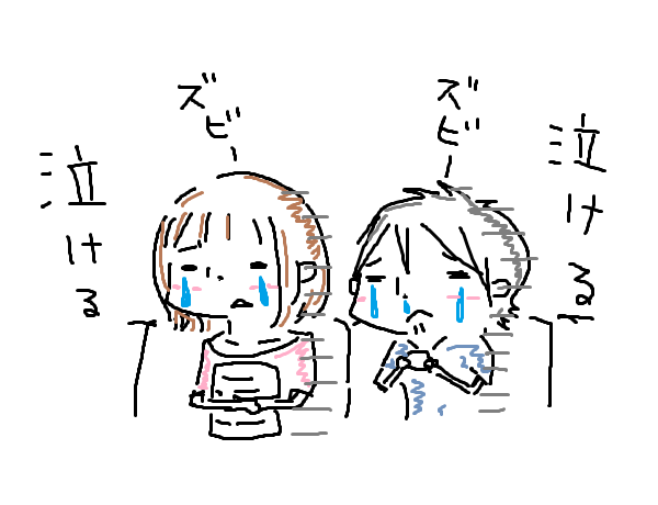 20110907a.png