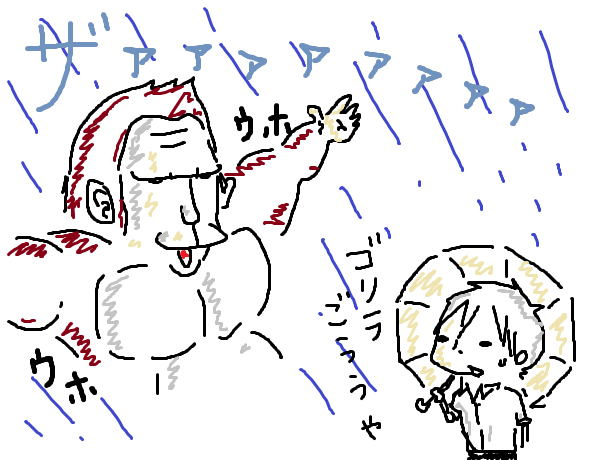 20110908a.png