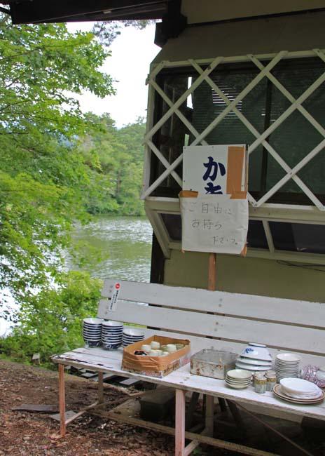 14matsubarako_12.jpg