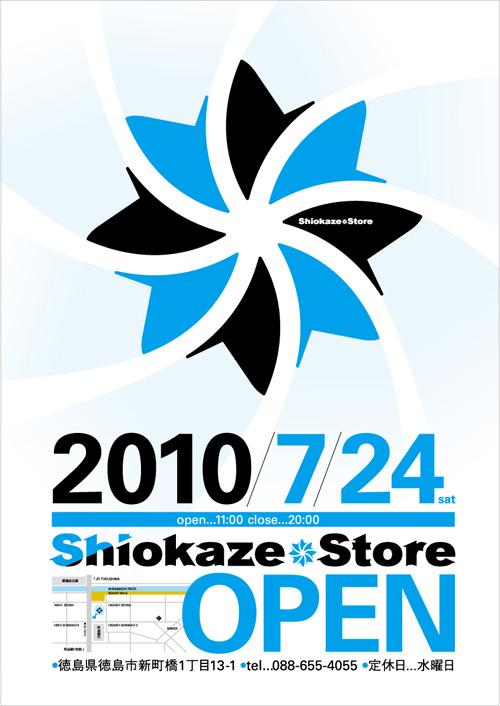 20100723_1843414.jpg