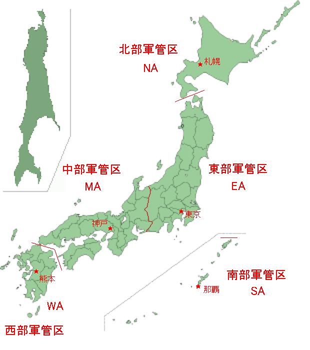 Imperial-Japan