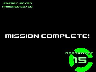 ミッションコンプリート!