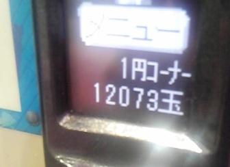 141013_145906.jpg
