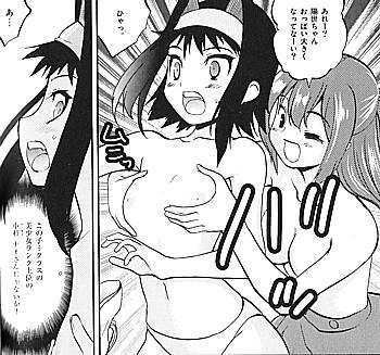 桃色兵姫スピン3