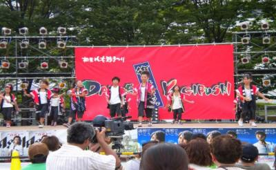 ダンス八木節4