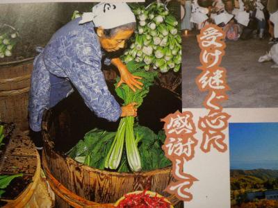 野沢菜職人