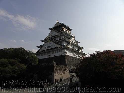 大阪城の刻印石広場から見た天守閣