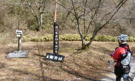 20120303_6.jpg