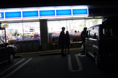 20120416_29.jpg