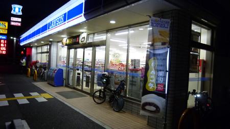 20120416_30.jpg
