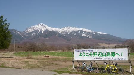 20120430_12.jpg