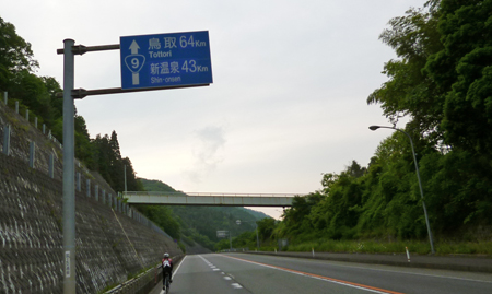 20120528_11.jpg