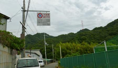 20120704_2.jpg