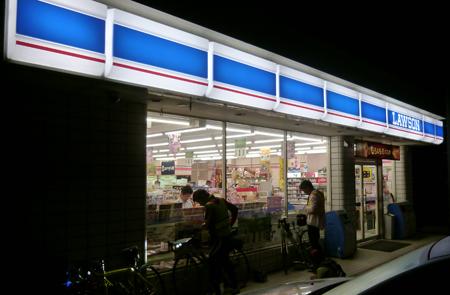 20121023_25.jpg