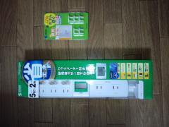 CA3I0079.jpg