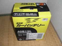 PICT000120111113.jpg
