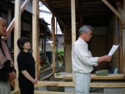 Y様邸増改築工事 4