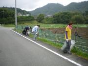 kuri-nsakusen 3