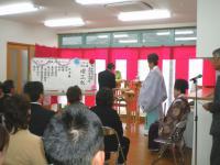 グループホーム篠山東 式1