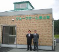 グループホーム篠山東 外部