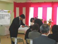 グループホーム今田 式1