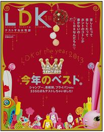 LDK1401hyousi.jpg