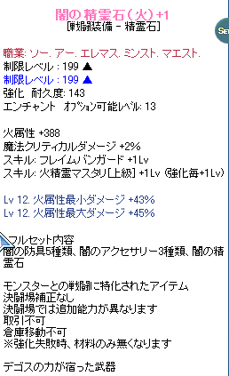 20110403002.png
