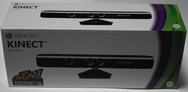 Kinect購入