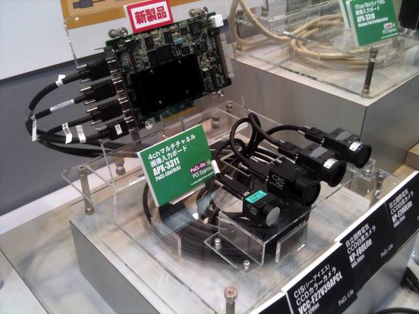 PoCL-Light 4カメラ接続ボード APX-3311