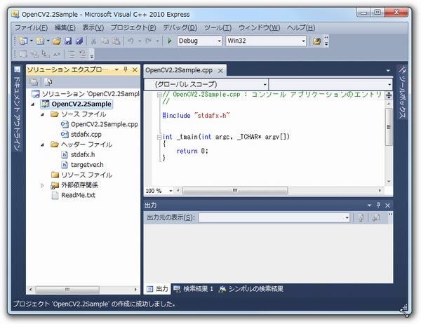 OpenCV2.2新規プロジェクトの作成方法