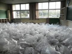 倉石文雄 2011-2袋のかたち