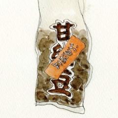 村瀬食品 の 甘納豆