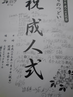 110429_1940_01.jpg