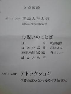 110429_1940_02.jpg