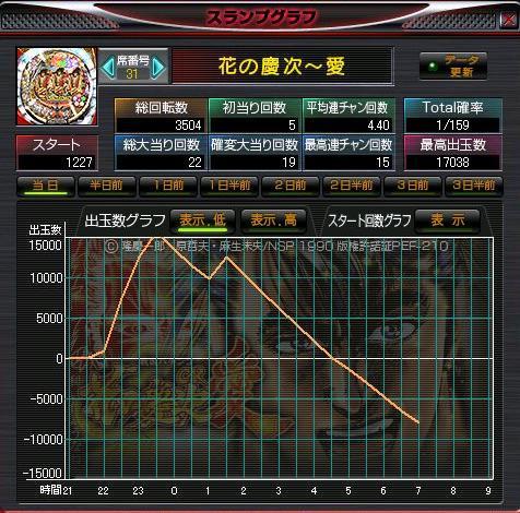 20111121_003.jpg