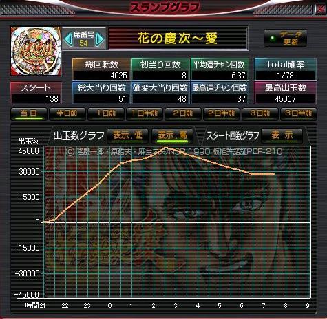 20111122_002.jpg