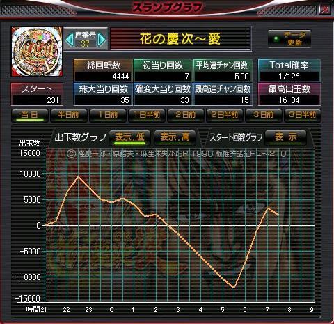 20111123_001.jpg