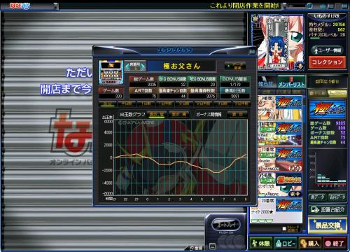 20111123_007s.jpg