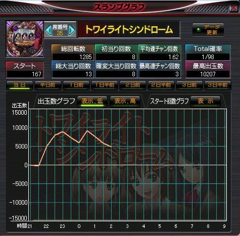 20111124_001.jpg