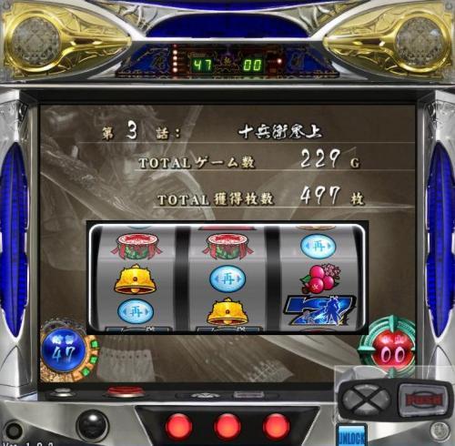 20111207130941.jpg